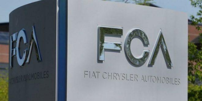 إيطاليا توافق على ضمان قرض بأكثر من 7 مليارات دولار لـ Fiat Chrysler